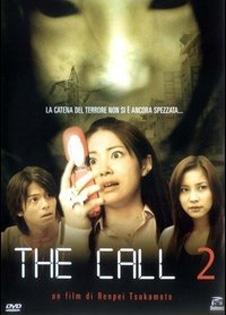 La copertina DVD di The Call 2