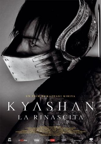 La locandina di Kyashan - la rinascita