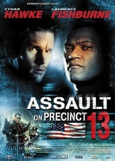 La copertina DVD di Assault on Precinct 13