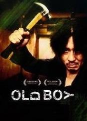 La copertina DVD di Old Boy - disco singolo