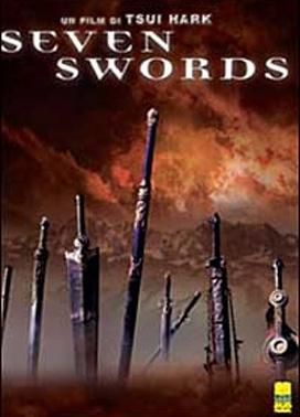 La copertina DVD di Seven Swords - Edizione speciale