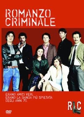 La copertina DVD di Romanzo criminale