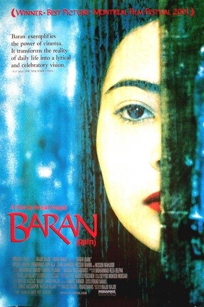 La locandina di Baran