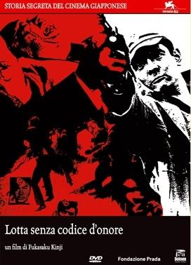 La copertina DVD di Lotta senza codice d'onore