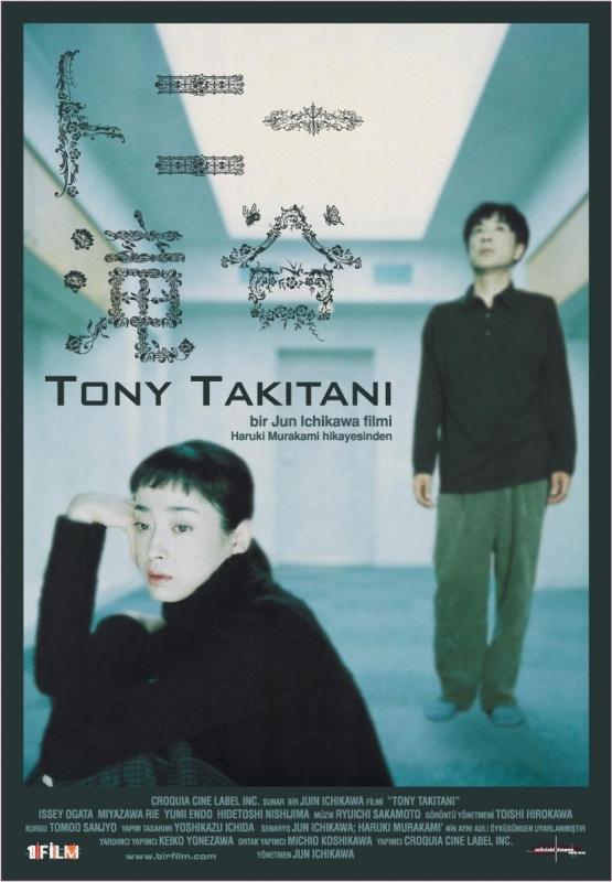 La locandina di Tony Takitani