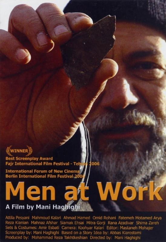 La locandina di Men at Work