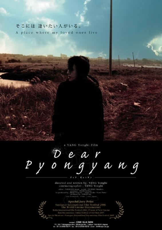 La locandina di Dear Pyongyang