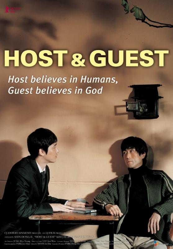 La locandina di Host & Guest