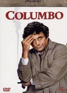 La copertina DVD di Colombo - Stagione 1