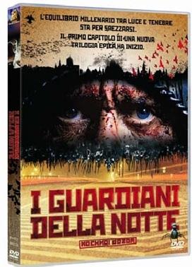 La copertina DVD di I guardiani della notte