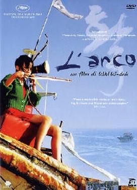 La copertina DVD di L'arco