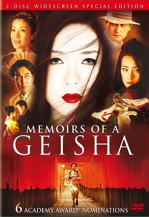 La copertina DVD di Memoirs of a Geisha (2-Disc Special Edition)