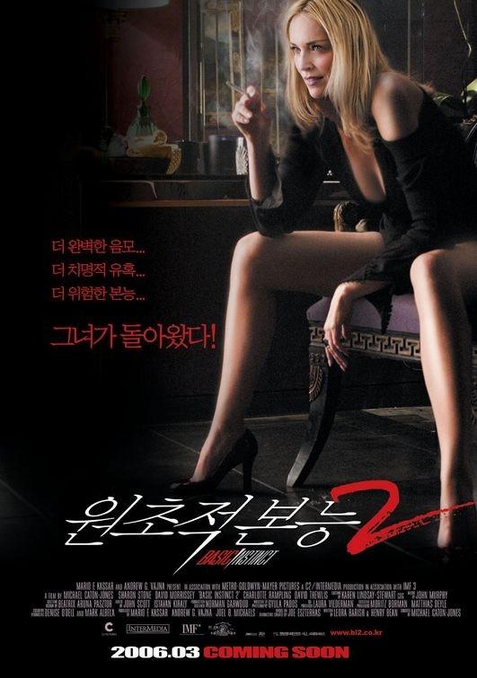 Uno dei manifesti coreani realizzati per Basic Instinct 2