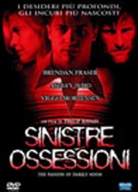 La copertina DVD di Sinistre ossessioni