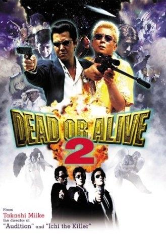 La locandina di Dead or Alive 2