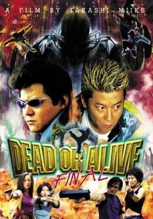 La locandina di Dead or Alive 3