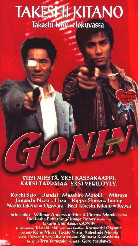 La locandina di Gonin