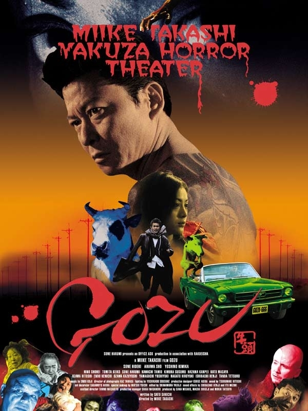 La locandina di Gozu