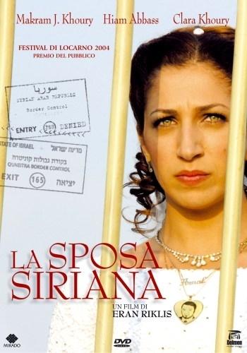 La copertina DVD di La sposa siriana