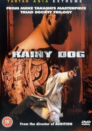 La locandina di Rainy Dog