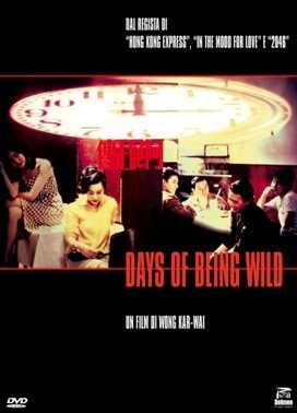 La copertina DVD di Days of being wild