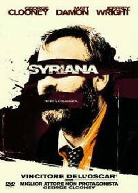 La copertina DVD di Syriana