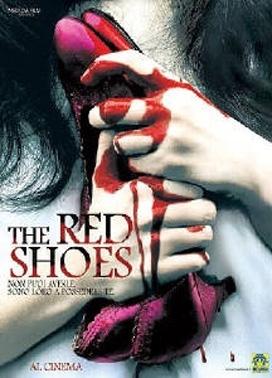 La copertina DVD di The red shoes