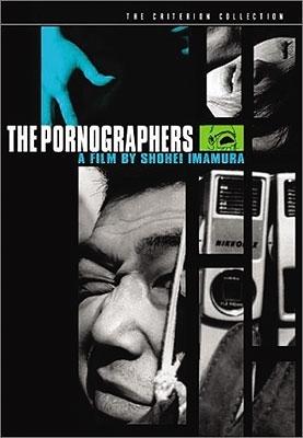 La locandina di The Pornographers