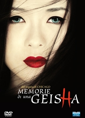 La copertina DVD di Memorie di una geisha