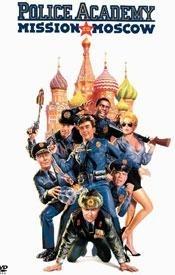 La locandina di Scuola di polizia - missione a Mosca