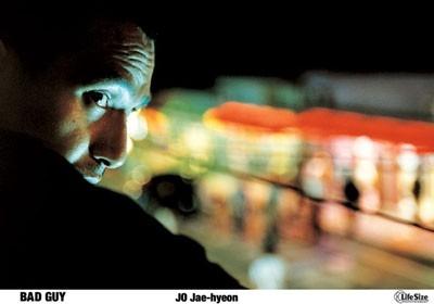 Jo Jae-hyeon in una suggestiva scena di Bad Guy