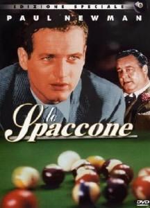 La copertina DVD di Lo spaccone - Edizione speciale