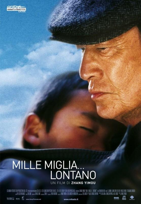 La locandina italiana del film Mille miglia... lontano