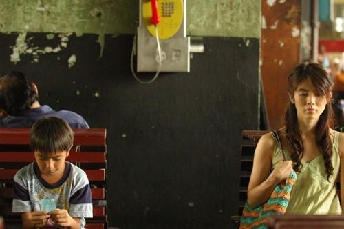 Una scena del film Fu Zi