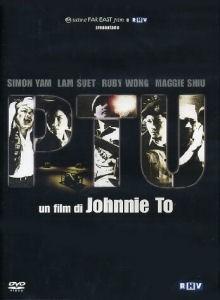 La copertina DVD di PTU