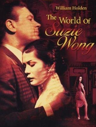 La locandina di Il mondo di Suzie Wong