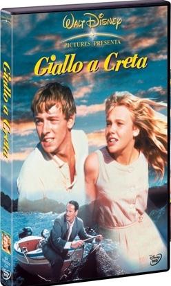 La copertina DVD di Giallo a Creta