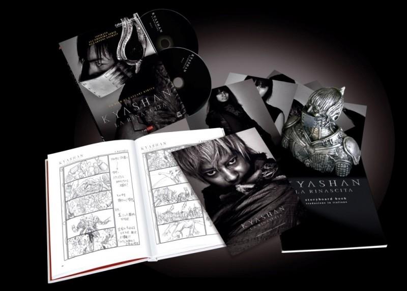 Un'immagine dei contenuti del DVD di 'Kyashan - La rinascita'