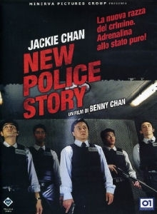 La copertina DVD di New Police Story