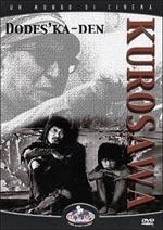 La copertina DVD di Dodes'Ka-Den