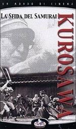 La copertina DVD di La Sfida Del Samurai