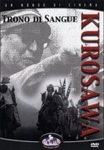 La copertina DVD di Trono Di Sangue