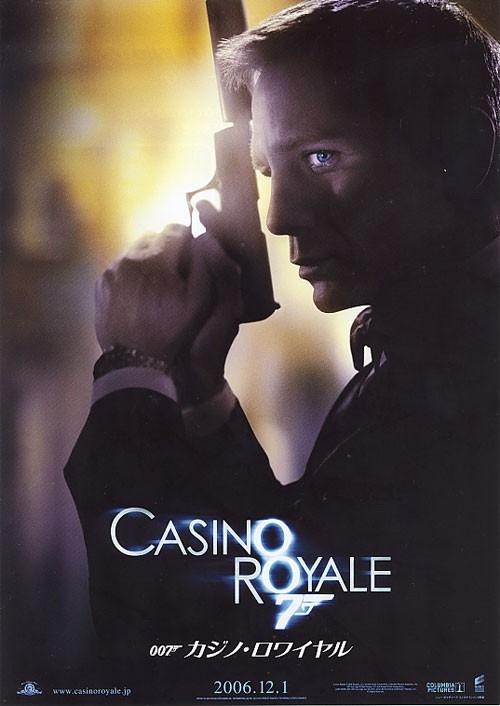 La locandina di Casino Royale con il profilo di 007