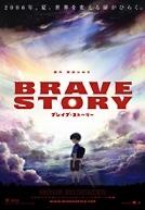 La locandina di Brave Story