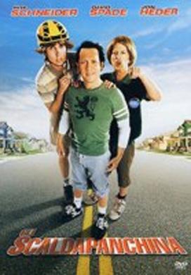 La copertina DVD di Gli scaldapanchina