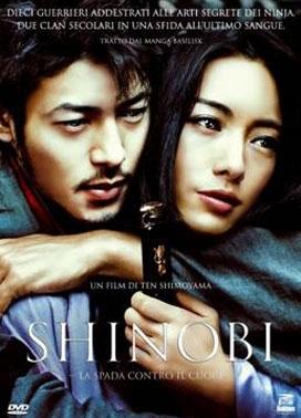 La copertina DVD di Shinobi - Edizione speciale