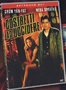 La copertina DVD di Costretti ad uccidere - Extended Cut