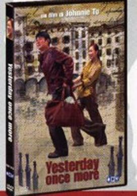 La copertina DVD di Yesterday once more