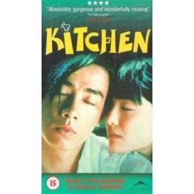 La locandina di Kitchen