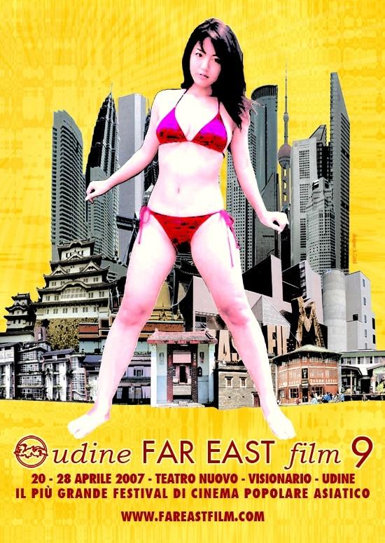 La locandina del Far East Film Festival 2007